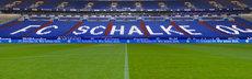 Schalke mittelkreis panos  schalke mitte  ho.tiles mobile f